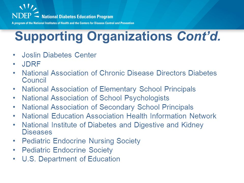 Purpose of the School Guide To educate school personnel about effective diabetes management To educate parents/guardians and students with diabetes about their role in diabetes management for children with both type 1 and type 2 diabetes To share a set of practices that enable schools to ensure a safe learning environment for students with diabetes To provide three levels of diabetes training: for all school personnel ; for classroom teachers and others who have responsibility for students with diabetes during the school day; and for trained diabetes personnel