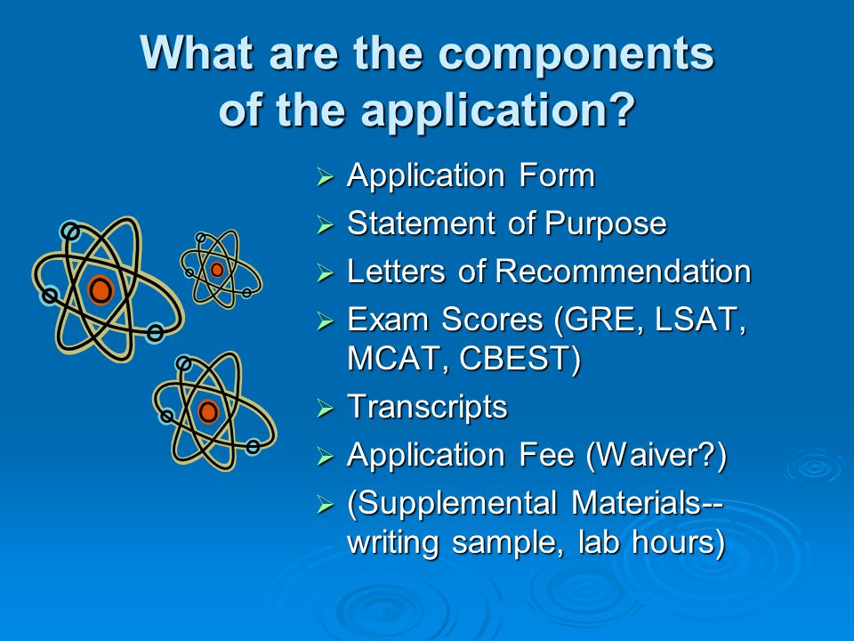What are the components of the application.