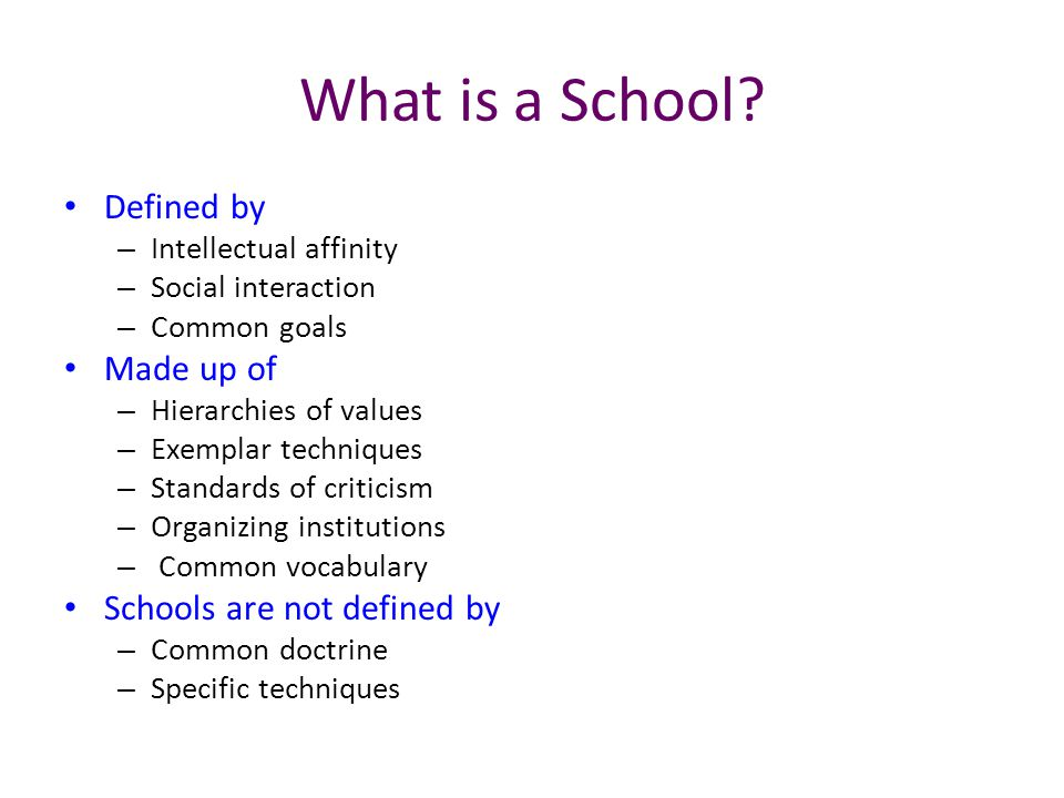 What is a School.