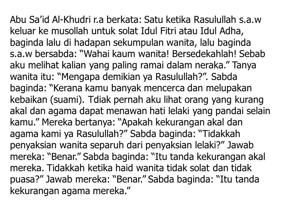 Abu Sa'id Al-Khudri r.a berkata: Satu ketika Rasulullah s.a.w keluar ke musollah untuk solat Idul Fitri atau Idul Adha, baginda lalu di hadapan sekump