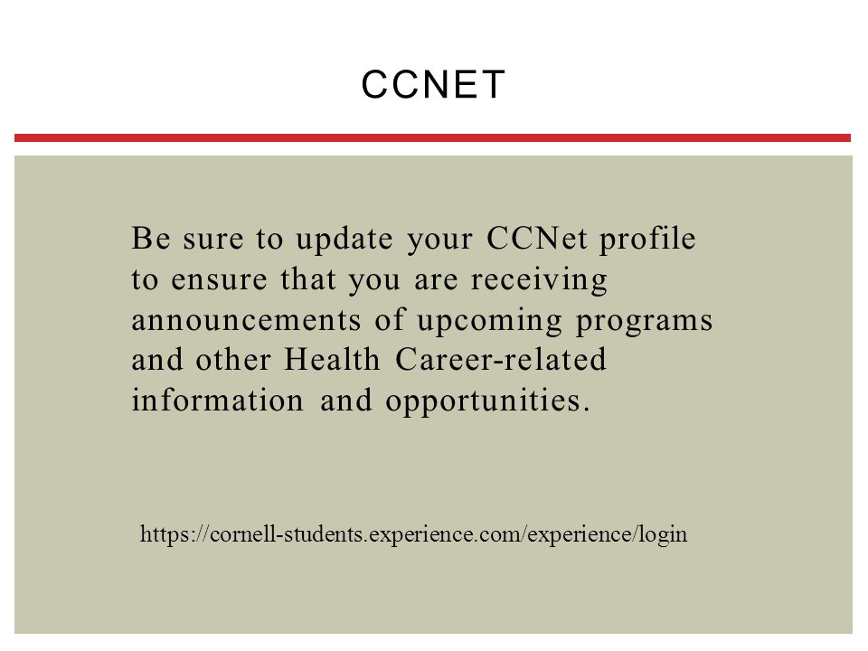 Be sure to update your CCNet profile to ensure that you are receiving announcements of upcoming programs and other Health Career-related information a