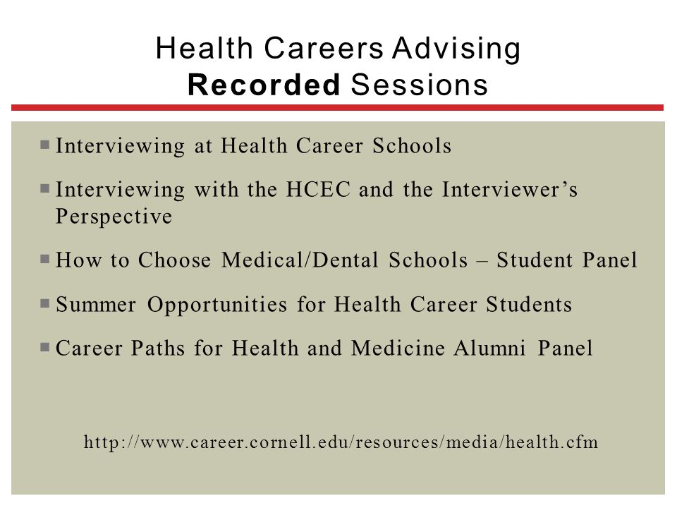  Interviewing at Health Career Schools  Interviewing with the HCEC and the Interviewer's Perspective  How to Choose Medical/Dental Schools – Studen