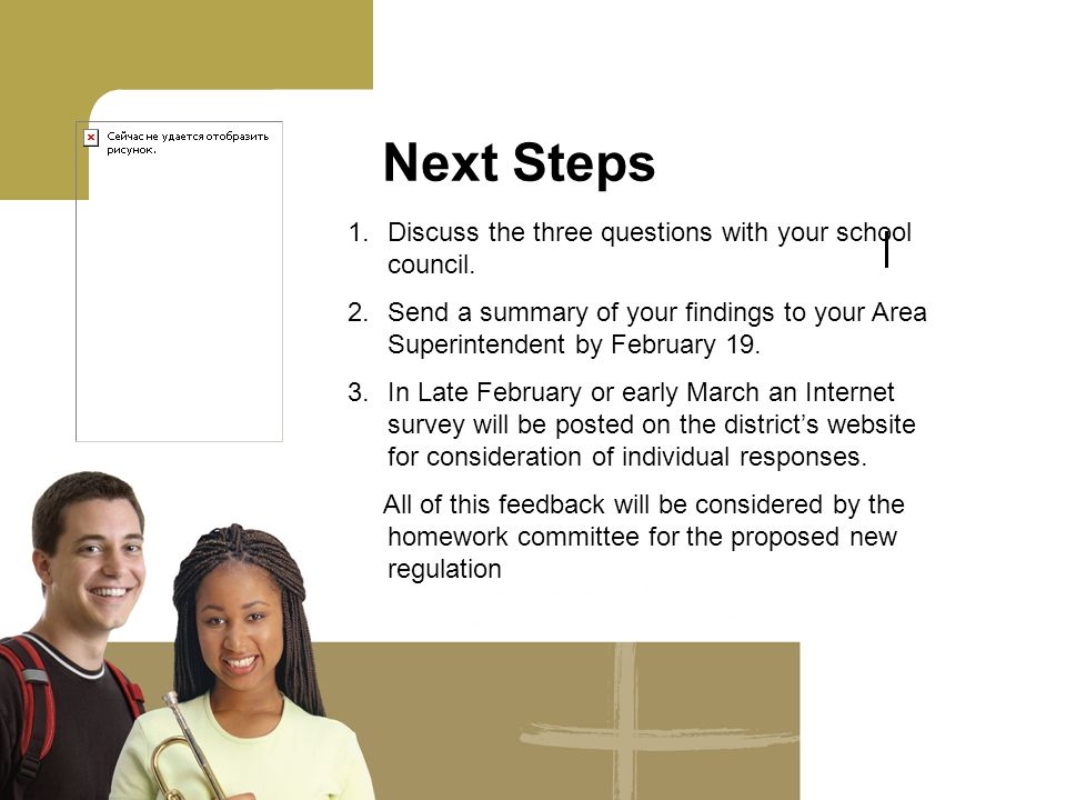 Next Steps 1.Discuss the three questions with your school council. 2.Send a summary of your findings to your Area Superintendent by February 19. 3.In