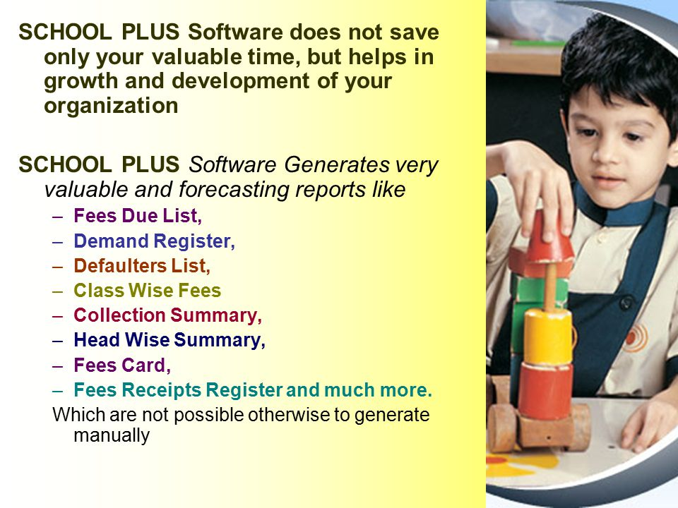 Download Download SCHOOL PLUS Computerize your organization from every angle with so simple way.