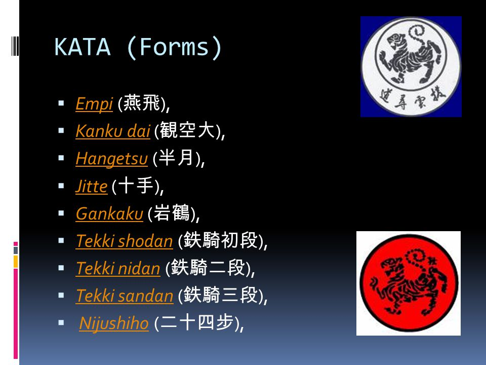 KATA (Forms) CChinte ( 珍手 ) SSochin ( 壯鎭 ) MMeikyo ( 明鏡 )  U Unsu ( 雲手 ) BBassai sho ( 披塞小 ) KKanku sho ( 観空小 ) WWankan ( 王冠 ) GGojushiho sho ( 五十四歩小 )  G Gojushiho dai ( 五十四歩大 )  JJi in ( 慈陰 )