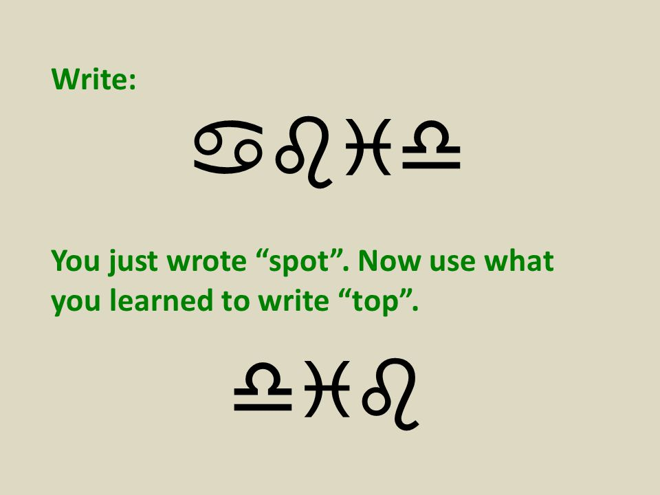   Write: You just wrote spot . Now use what you learned to write top .