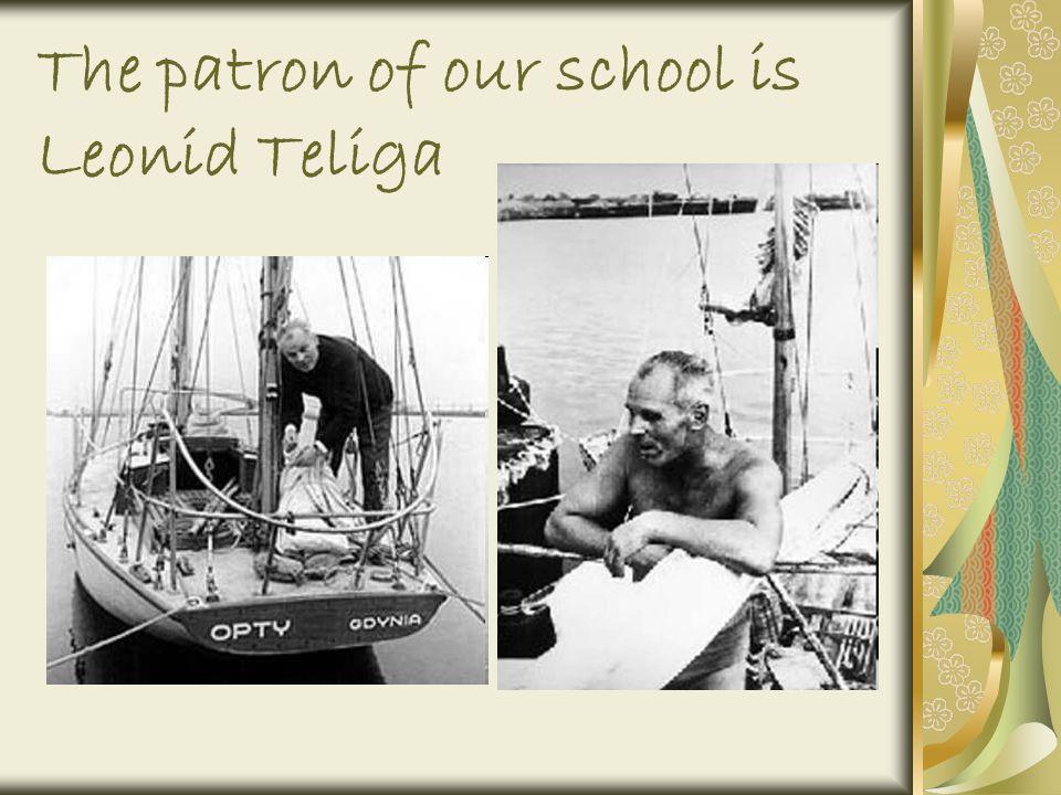 The patron of our school is Leonid Teliga