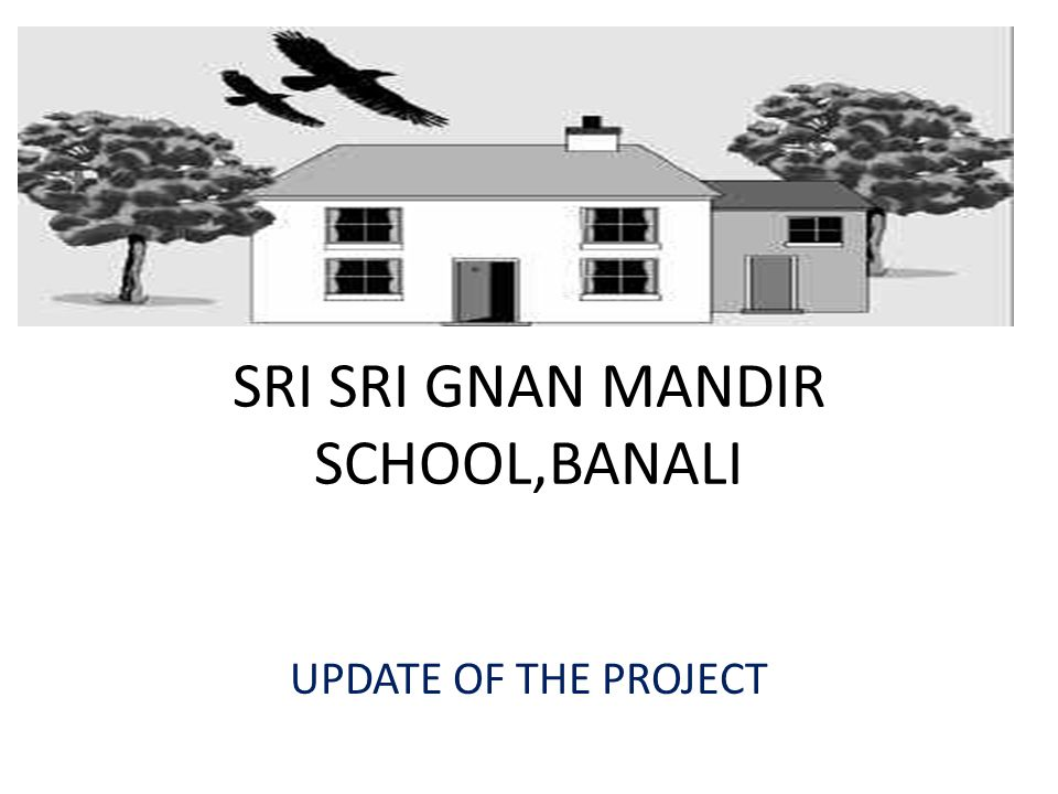 SRI SRI GNAN MANDIR SCHOOL,BANALI UPDATE OF THE PROJECT