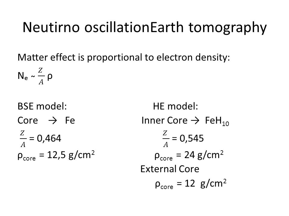 Neutirno oscillationEarth tomography