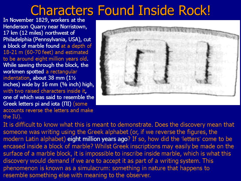 Characters Found Inside Rock.