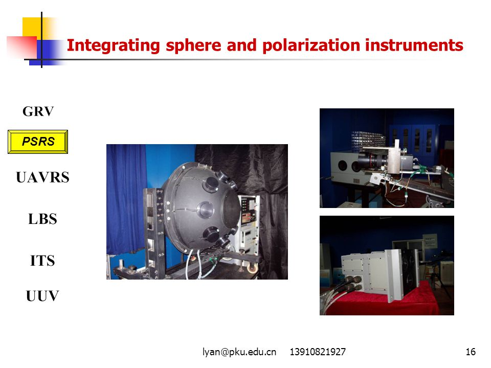 lyan@pku.edu.cn 1391082192716 Integrating sphere and polarization instruments PSRS