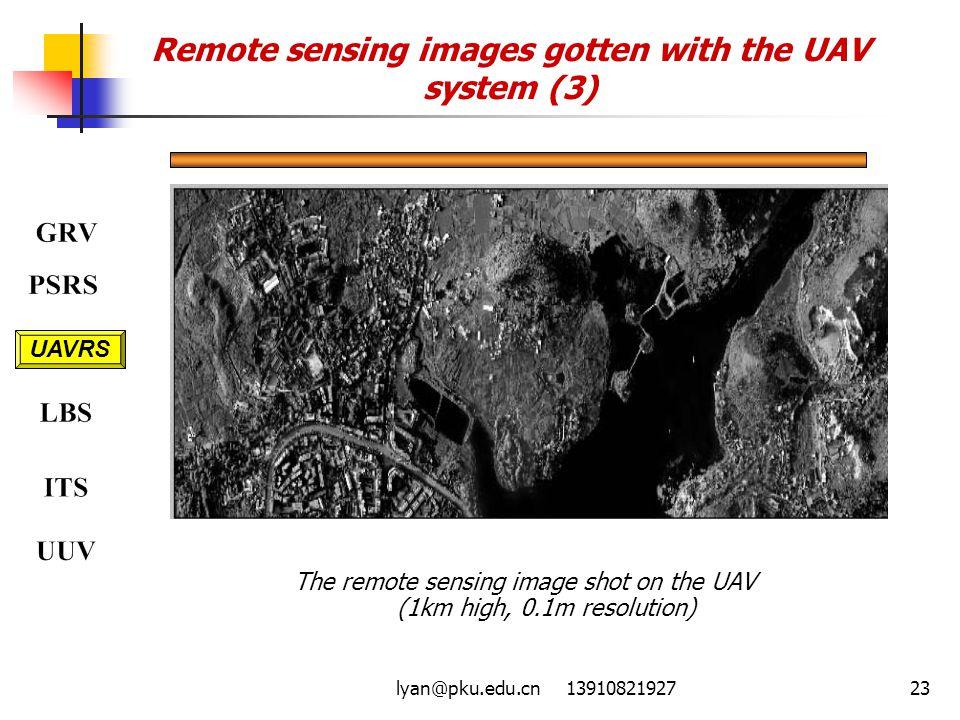 lyan@pku.edu.cn 1391082192723 Remote sensing images gotten with the UAV system (3) The remote sensing image shot on the UAV (1km high, 0.1m resolution