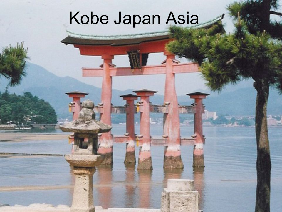Kobe Japan Asia
