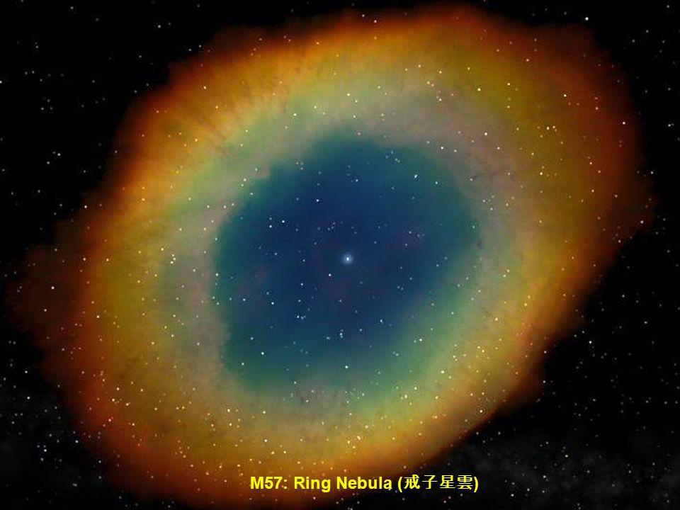 M16: Eagle Nebula ( 老鷹星雲 )