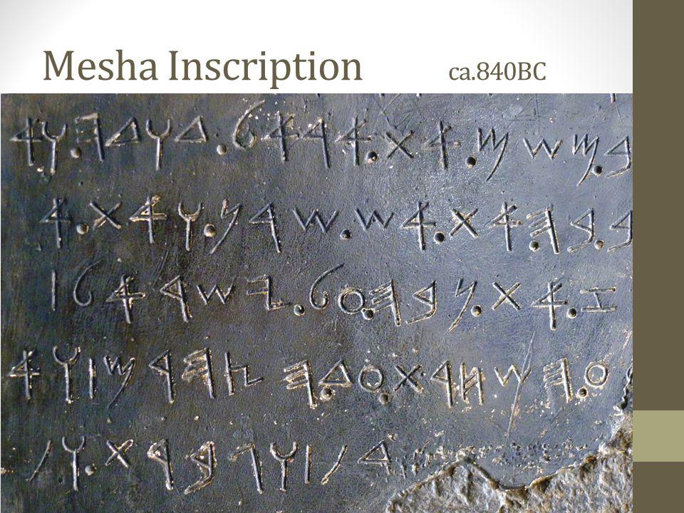 I am Mesha, son of Chemosh-gad, king of Moab, the Dibonite.