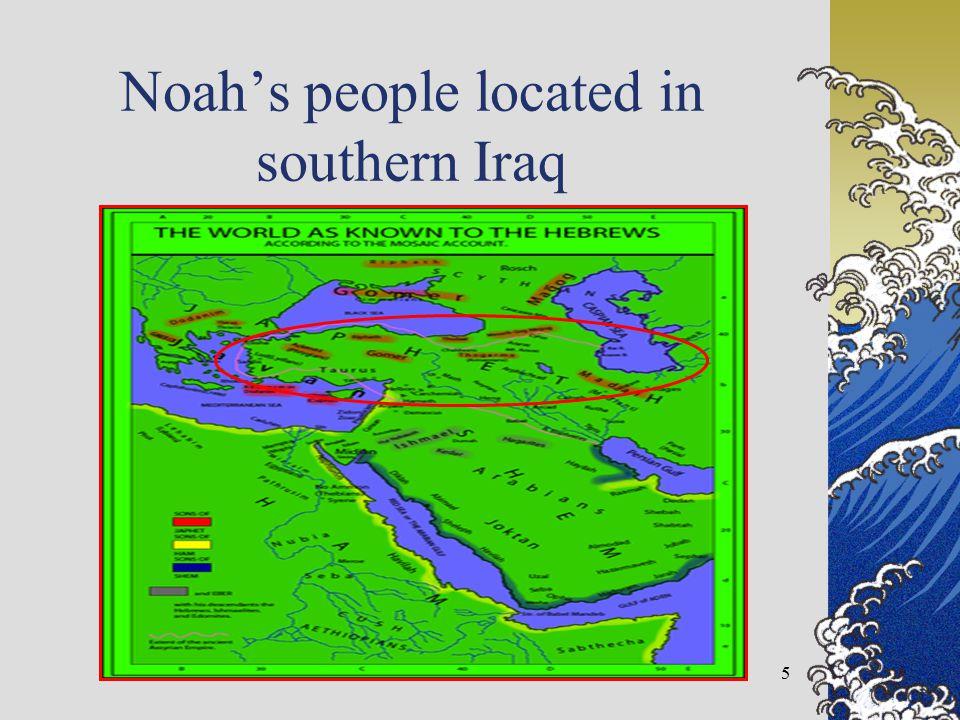 Present day Southern Iraq 6
