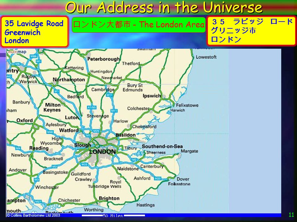 10 Our Address in the Universe 町 - My Town 35 Lavidge Road Greenwich 35 ラビッジ ロード グリニッジ市