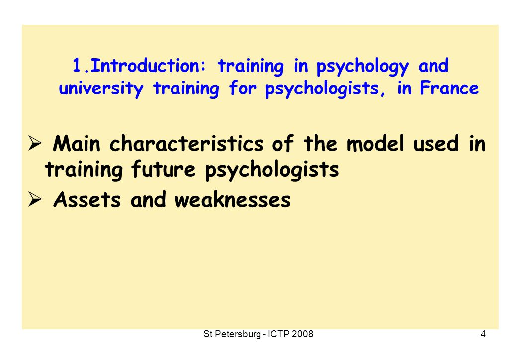St Petersburg - ICTP 200825 3. A few potential factors for change