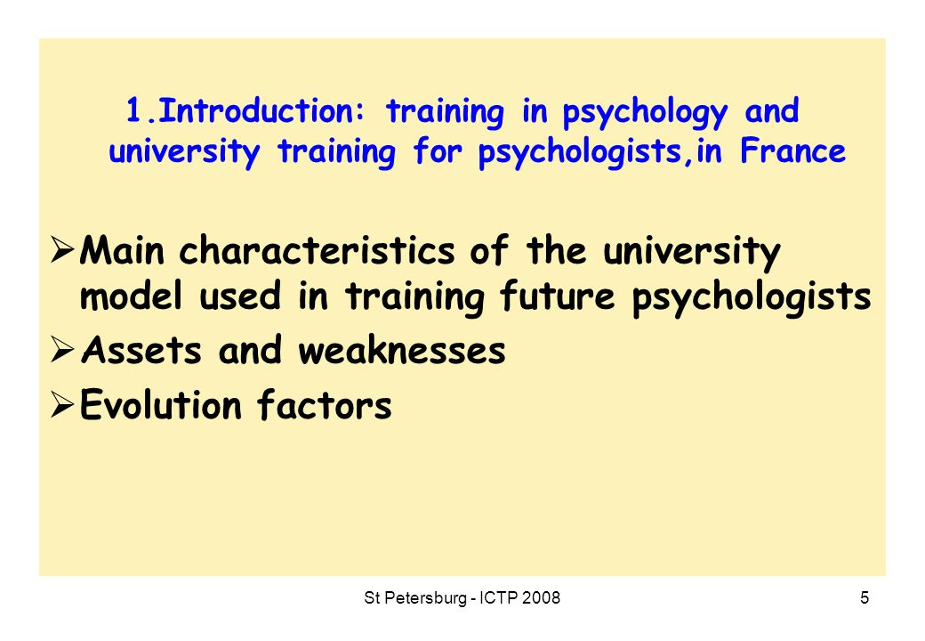 St Petersburg - ICTP 200816 Assets and weaknesses (-)  A flexible training system… but with a lack of visibility for the employers  An excess quantity of degrees and/or graduates.