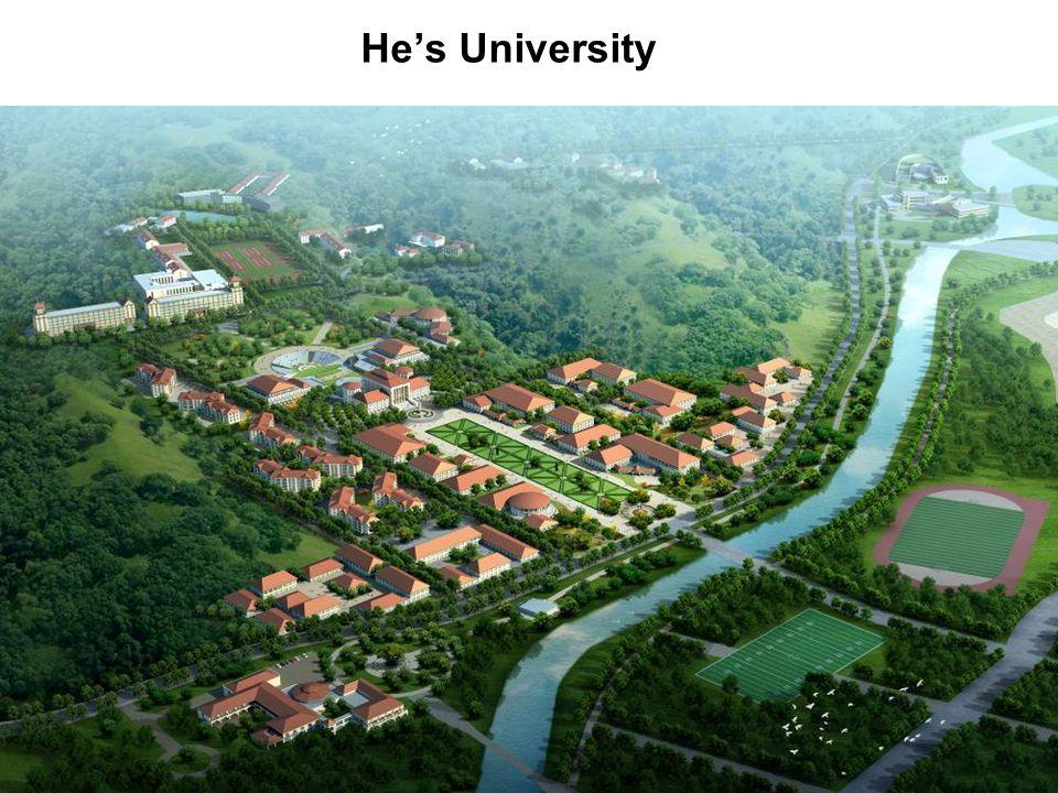 12 He's University