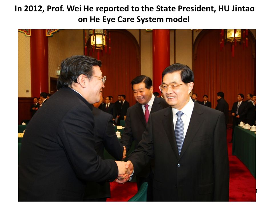 14 In 2012, Prof. Wei He reported to the State President, HU Jintao on He Eye Care System model