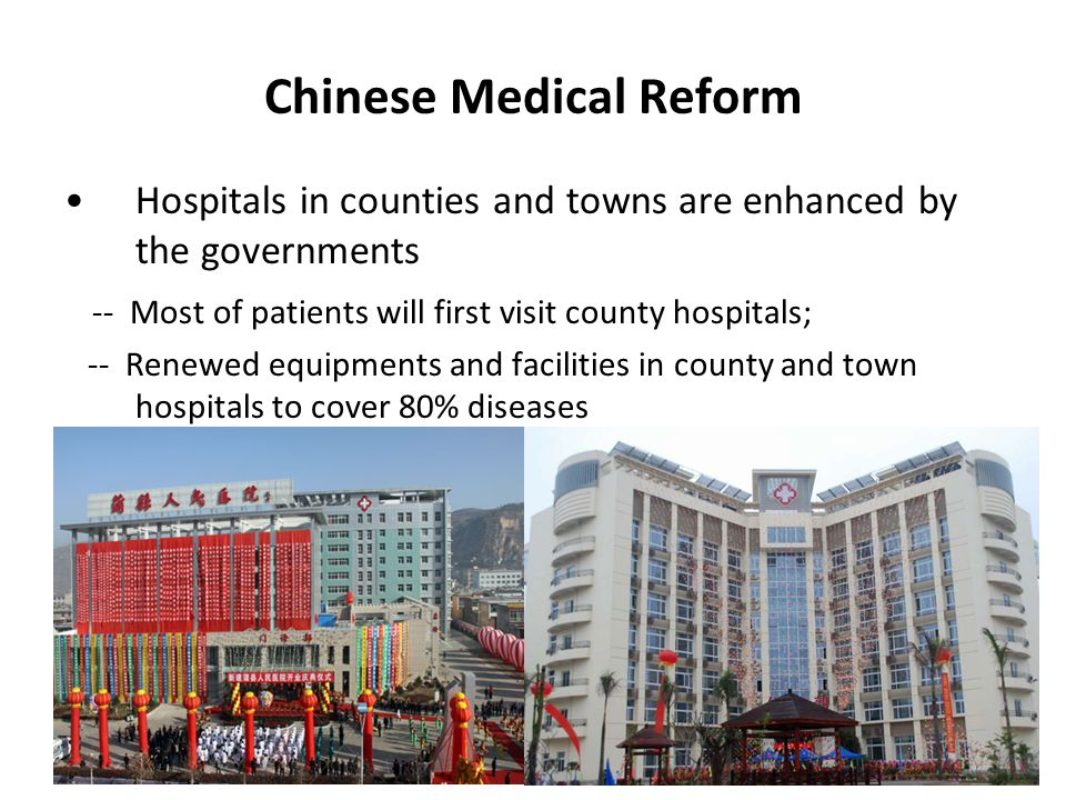 4 Chinese Medical Reform Hospitals in counties and towns are enhanced by the governments -- Most of patients will first visit county hospitals; -- Ren