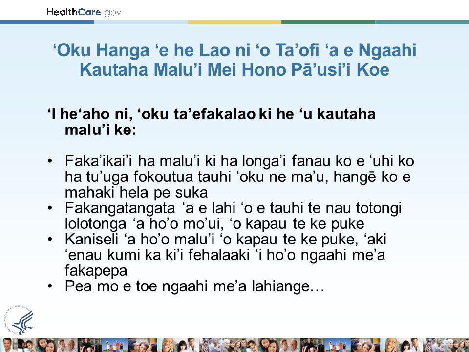 'I he'aho ni, 'oku ta'efakalao ki he 'u kautaha malu'i ke: Faka'ikai'i ha malu'i ki ha longa'i fanau ko e 'uhi ko ha tu'uga fokoutua tauhi 'oku ne ma'u, hangē ko e mahaki hela pe suka Fakangatangata 'a e lahi 'o e tauhi te nau totongi lolotonga 'a ho'o mo'ui, 'o kapau te ke puke Kaniseli 'a ho'o malu'i 'o kapau te ke puke, 'aki 'enau kumi ka ki'i fehalaaki 'i ho'o ngaahi me'a fakapepa Pea mo e toe ngaahi me'a lahiange… 'Oku Hanga 'e he Lao ni 'o Ta'ofi 'a e Ngaahi Kautaha Malu'i Mei Hono Pā'usi'i Koe