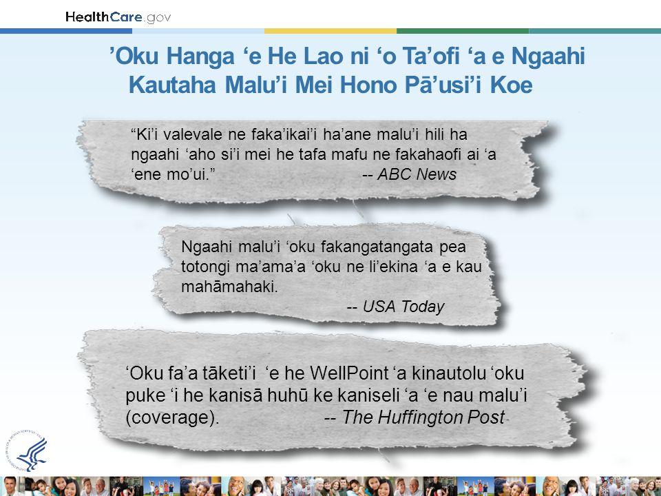 'Oku Hanga 'e He Lao ni 'o Ta'ofi 'a e Ngaahi Kautaha Malu'i Mei Hono Pā'usi'i Koe Ki'i valevale ne faka'ikai'i ha'ane malu'i hili ha ngaahi 'aho si'i mei he tafa mafu ne fakahaofi ai 'a 'ene mo'ui. -- ABC News 'Oku fa'a tāketi'i 'e he WellPoint 'a kinautolu 'oku puke 'i he kanisā huhū ke kaniseli 'a 'e nau malu'i (coverage).-- The Huffington Post Ngaahi malu'i 'oku fakangatangata pea totongi ma'ama'a 'oku ne li'ekina 'a e kau mahāmahaki.
