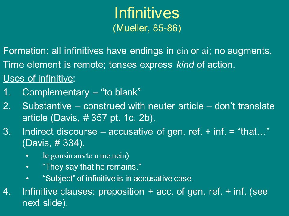 Infinitives (Mueller, 85-86) Formation: all infinitives have endings in ein or ai; no augments.