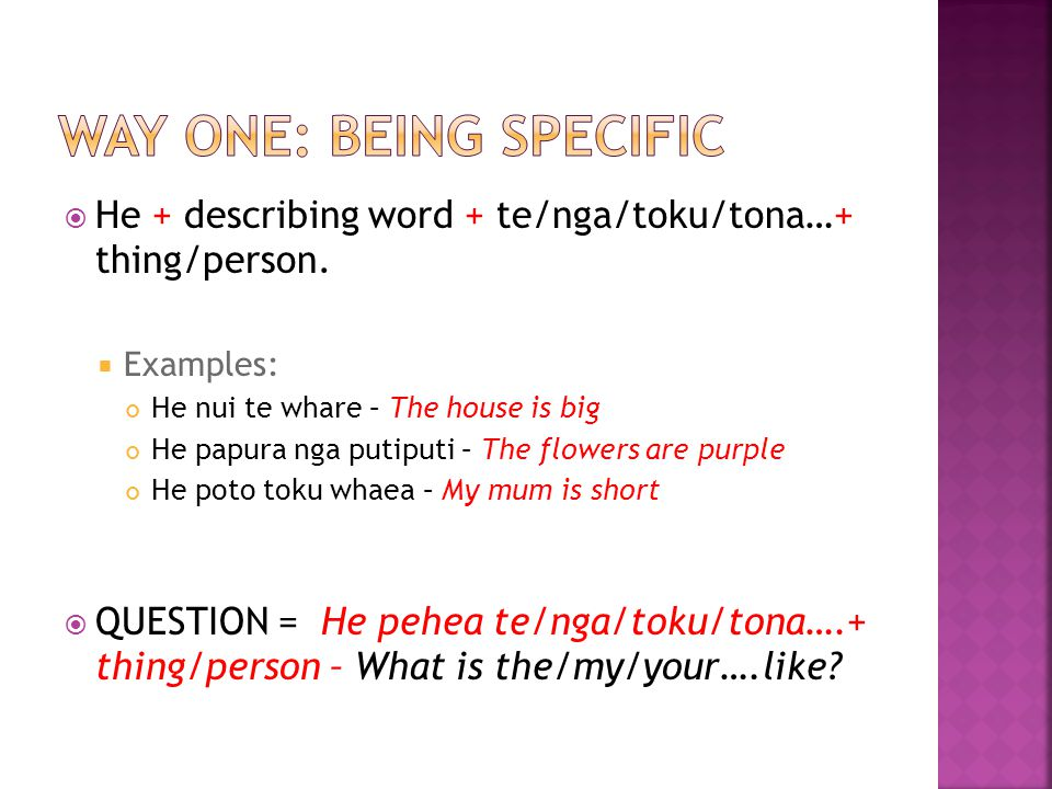 He + describing word + te/nga/toku/tona…+ thing/person.
