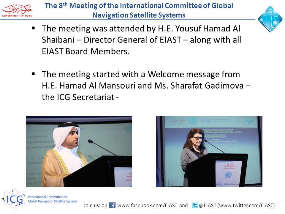 Join us: on www.facebook.com/EIAST and @EIAST (www.twitter.com/EIAST)  The meeting was attended by H.E.