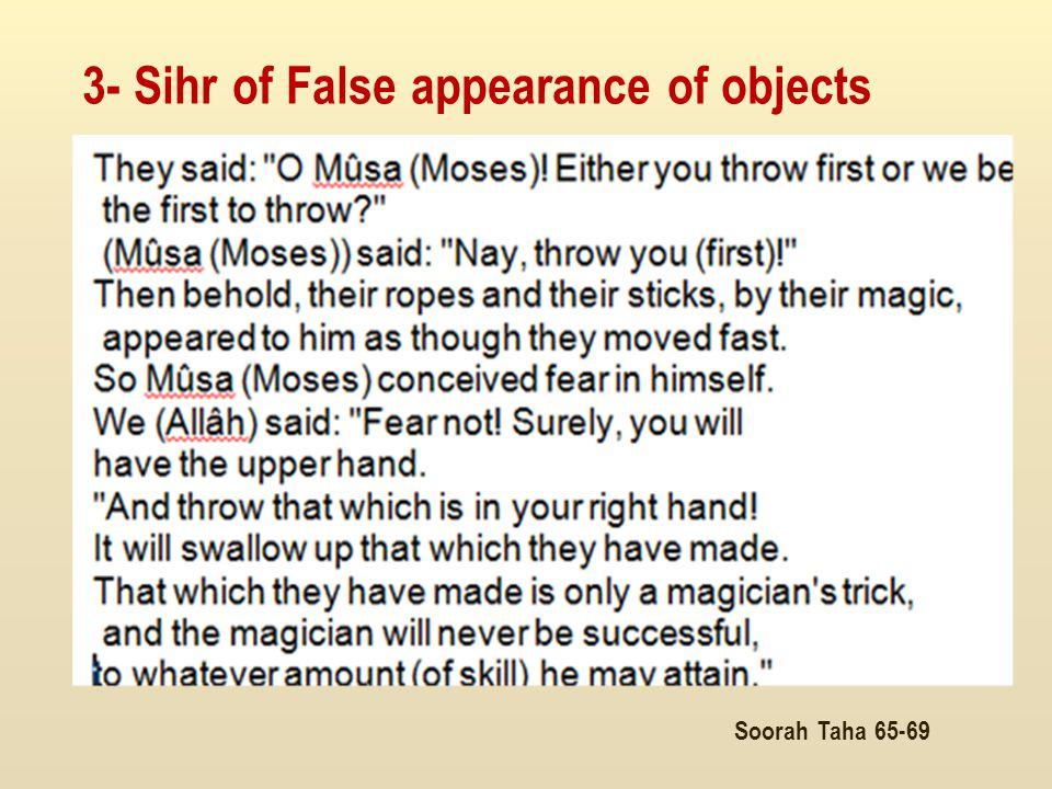 Soorah Taha 65-69 3- Sihr of False appearance of objects