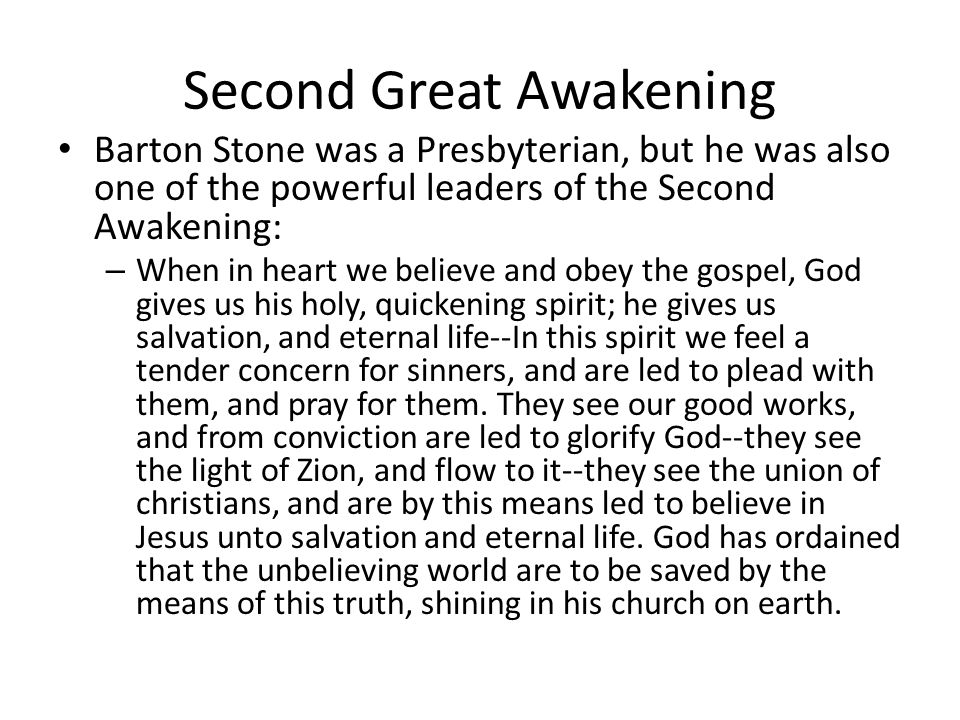 Second Great Awakening The Second Great Awakening called the Church to take on serious social problems.
