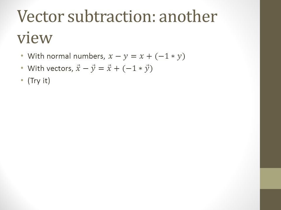 Vector subtraction: another view