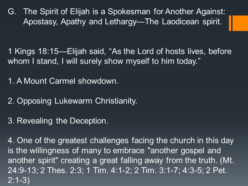 Now the Spirit expressly says that in latter times some will depart from the faith, giving heed to deceiving spirits and doctrines of demons...