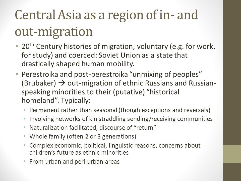 And so, the prompt… The large-scale out-migration for work from Central Asia is serving as much to reinforce traditional gender hierarchies as to challenge them .