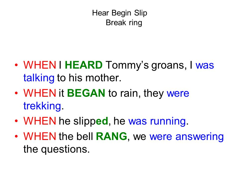 WHEN I HEARD Tommy's groans, I was talking to his mother.