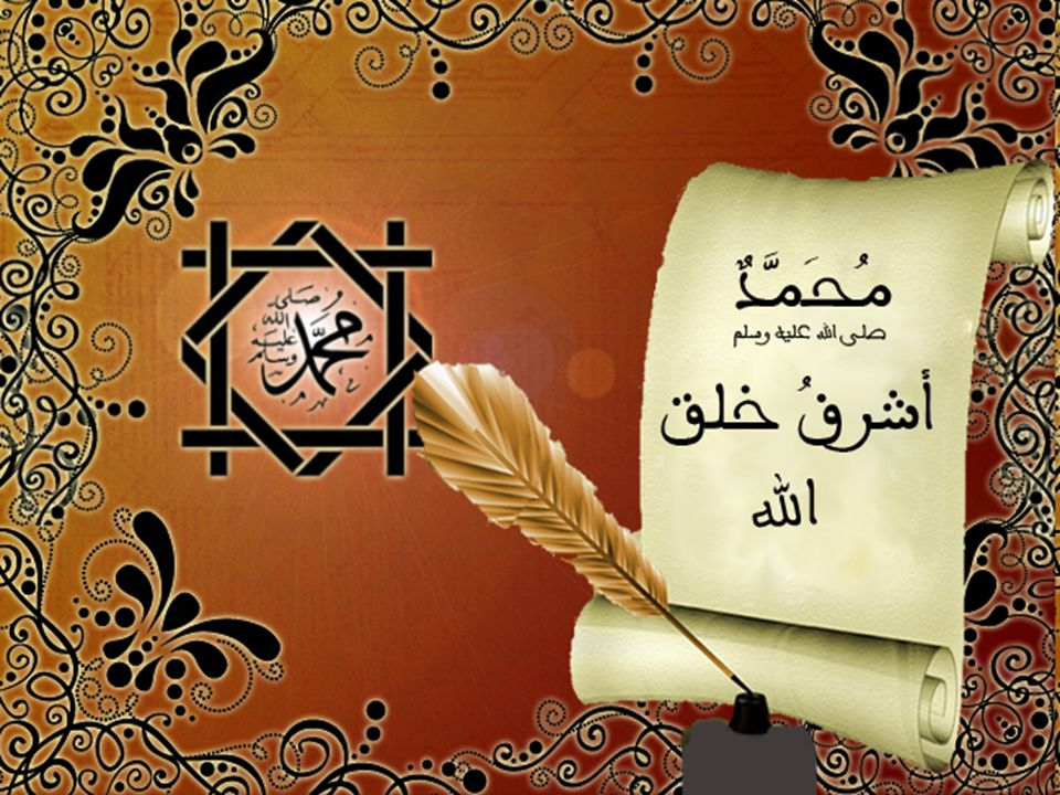 Al-Isra & Al-Mi^raj - معجزة الاسراء والمعراج Prophet Muhammad (Sallallahu ^alahi Wa sallam) ascended while awake & by body and soul Prophet Muhammad (Sallallahu ^alahi Wa sallam) ascended while awake & by body and soul He ascended to the skies where he met with the Prophets He ascended to the skies where he met with the Prophets With respect he was welcomed, and they asked Allah with good for him With respect he was welcomed, and they asked Allah with good for him أسري برسول الله صلى الله عليه وسلم يقظة بوعيه وروحه وجسمه قد ارتقى إلى السماء ثم التقى بأنبياء بوقار جلله ودعَوا بالخير له