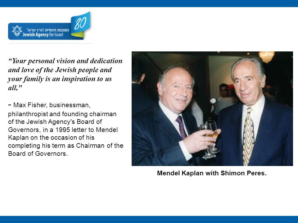 "Mendel Kaplan with Shimon Peres. ""Your personal vision and dedication and love of the Jewish people and your family is an inspiration to us all,"