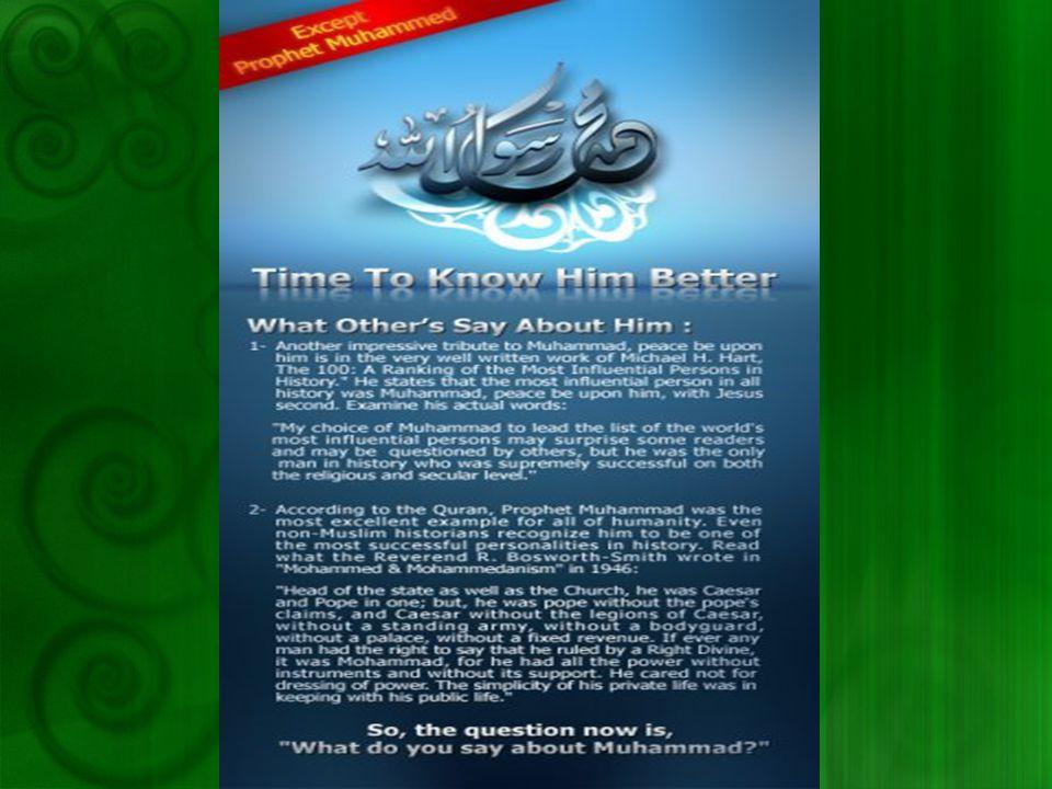 من هو محمد صلى الله عليه وسلم ؟ Who is Muhammad (Peace be upon him) من هو محمد الذي يتبعه أكثر من مليار مسلم Who is Muhammad that is followed by more than one billion Muslims.
