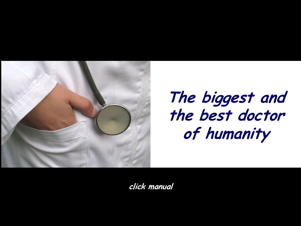 He is the best doctor, ear nose and throat, turned the hearing to a deaf person.