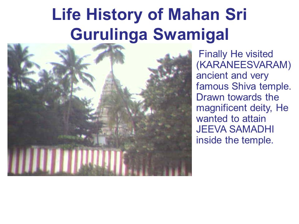 Life History of Mahan Sri Gurulinga Swamigal Finally He visited (KARANEESVARAM) ancient and very famous Shiva temple. Drawn towards the magnificent de