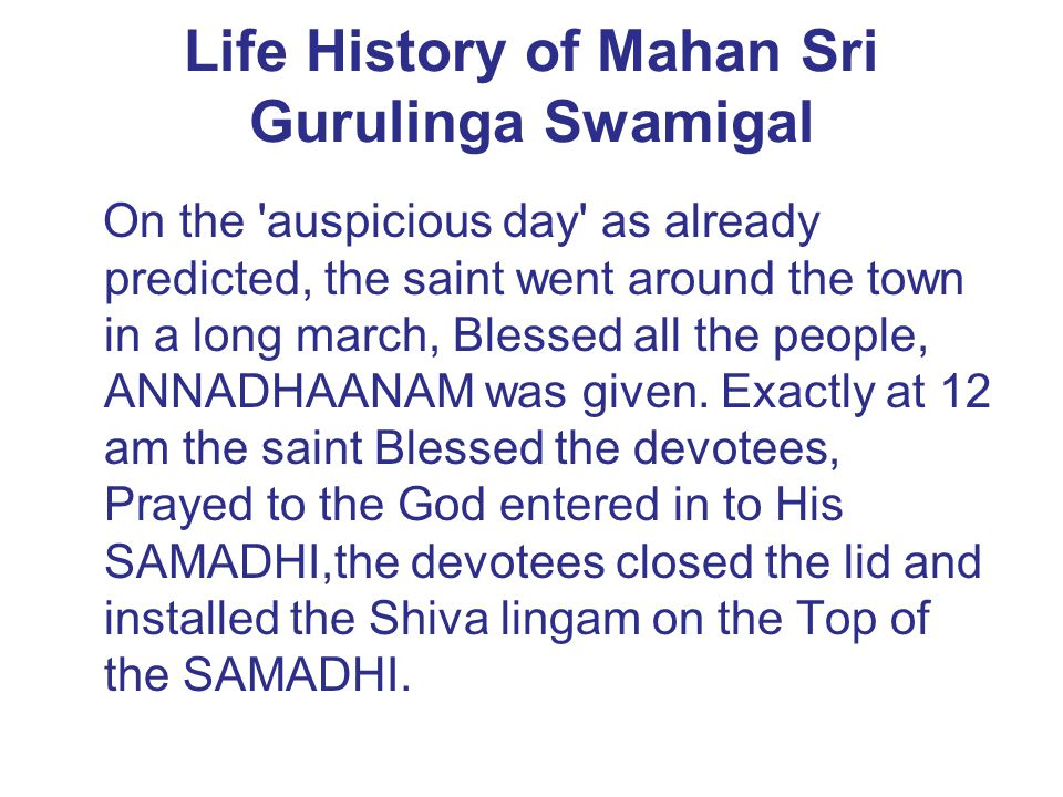On the 'auspicious day' as already predicted, the saint went around the town in a long march, Blessed all the people, ANNADHAANAM was given. Exactly a