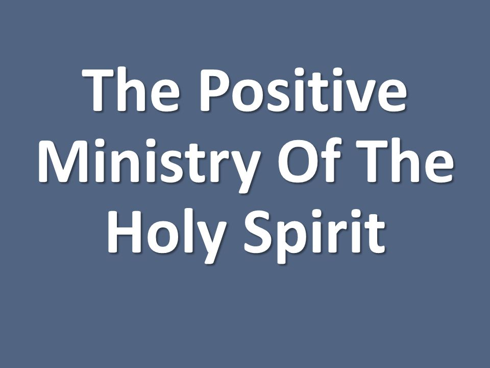The Positive Ministry Of The Holy Spirit