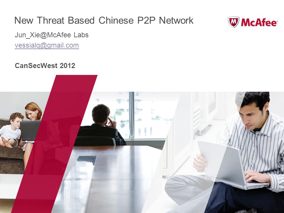 Confidential McAfee Internal Use Only Thunder Network Architecture