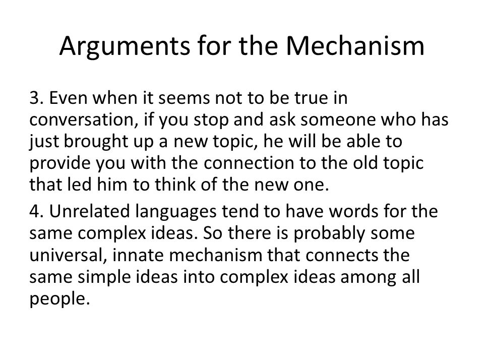 Arguments for the Mechanism 3.