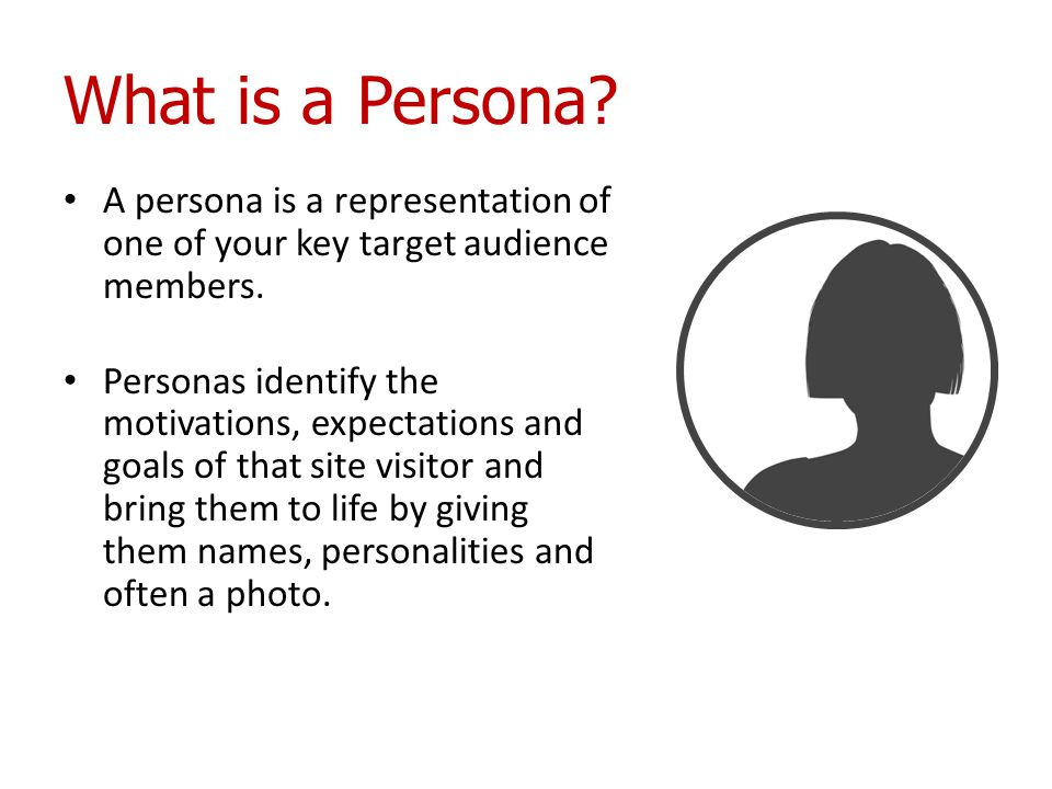 Personas are also… A really good way to AVOID THIS!