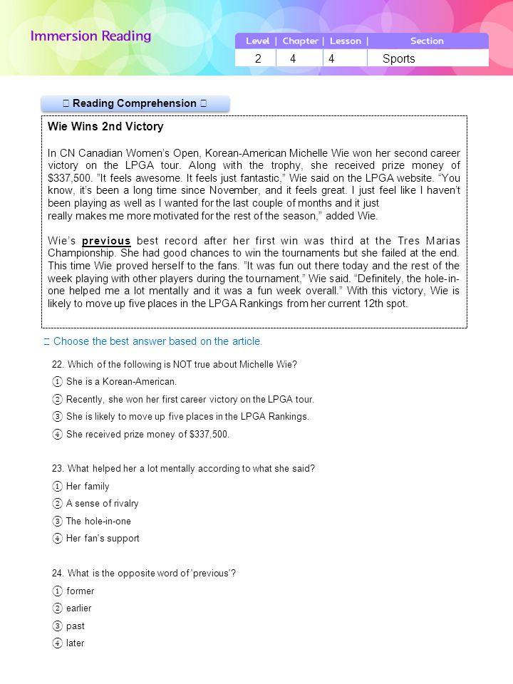 ▶ Reading Comprehension Ⅱ 25.
