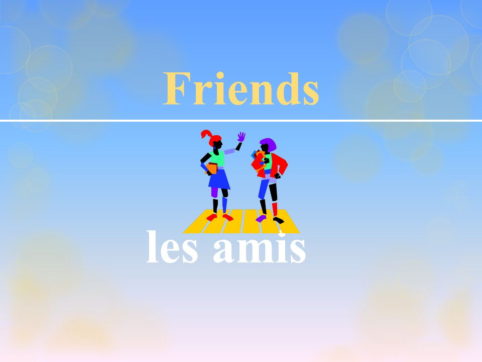 Friends les amis