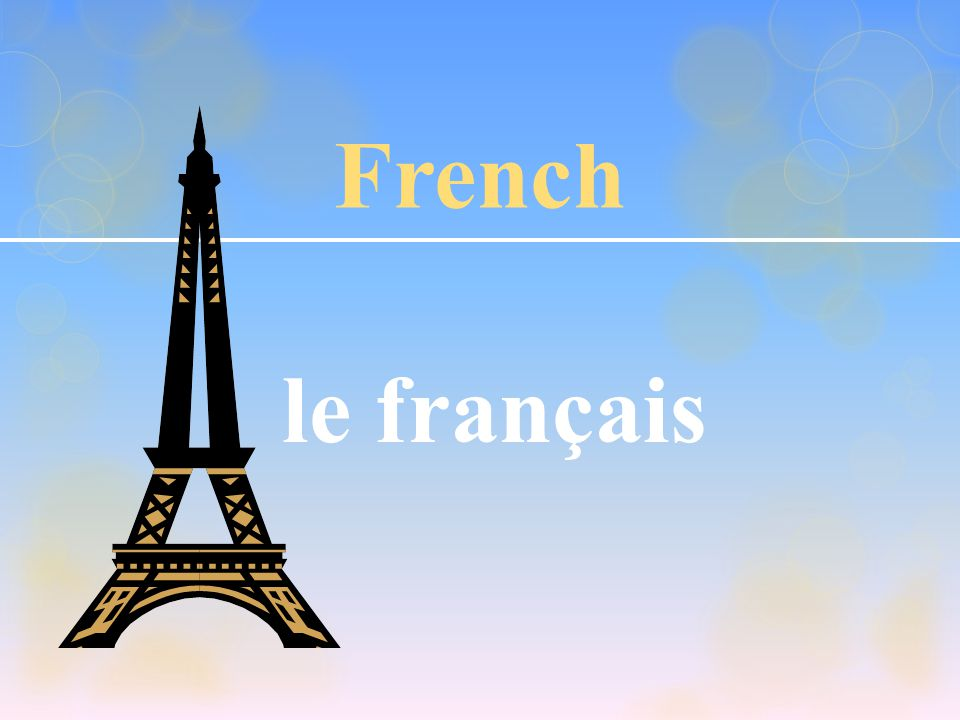 French le français